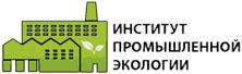 Институт промышленной экологии